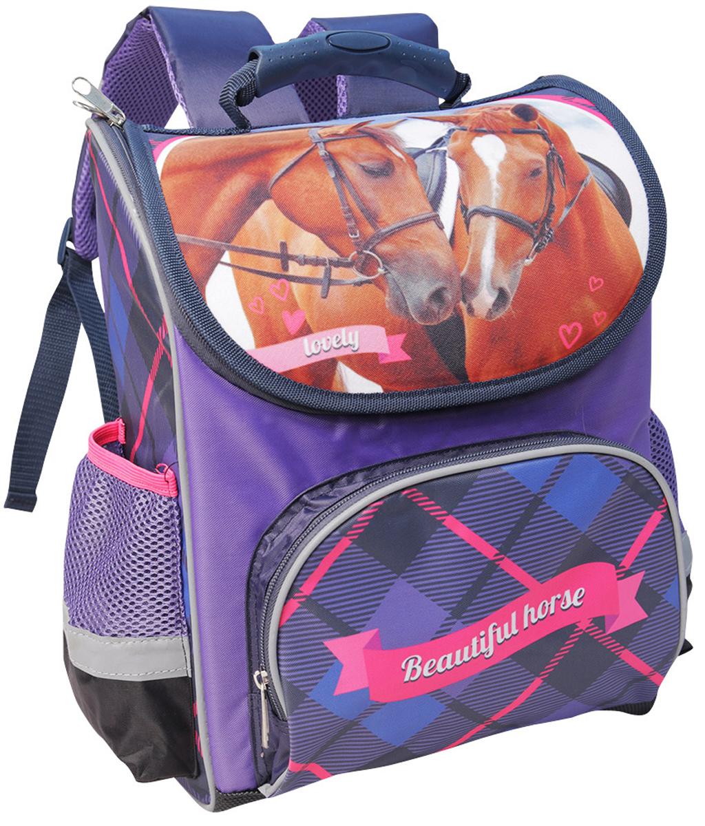 цена Limpopo Ранец школьный Premium Box Лошадки онлайн в 2017 году