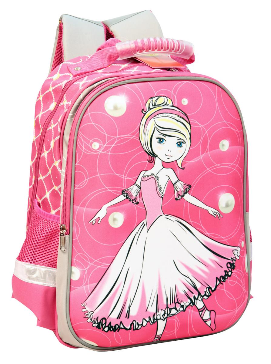 цена на Limpopo Ранец школьный Super bag Принцесса-балерина