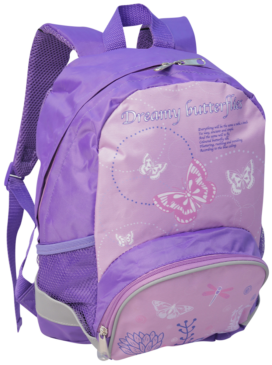 Limpopo Рюкзак детский Fantasy bag Dreamy Butterflies рюкзак fantasy bag limpopo dreamy butterflies