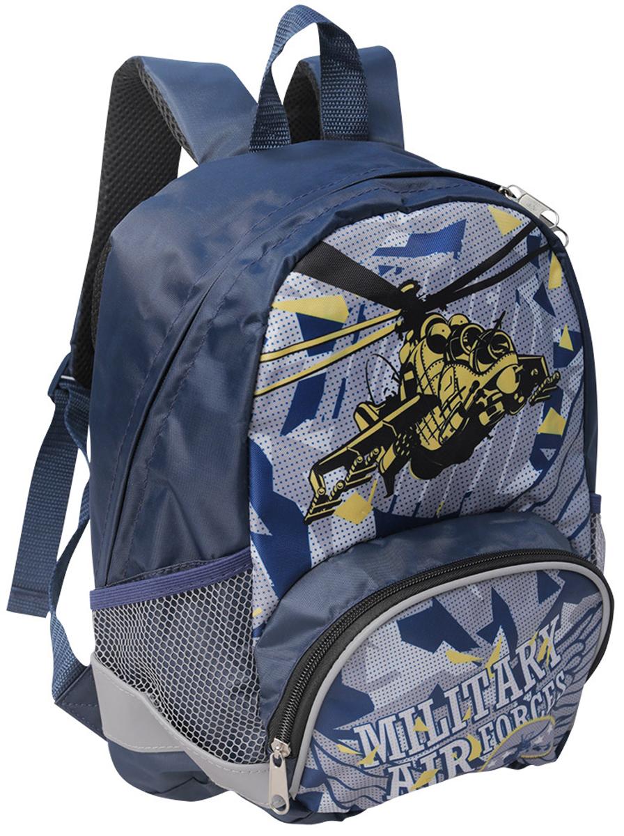 Limpopo Рюкзак детский Fantasy bag Military Forces рюкзак fantasy bag limpopo dreamy butterflies