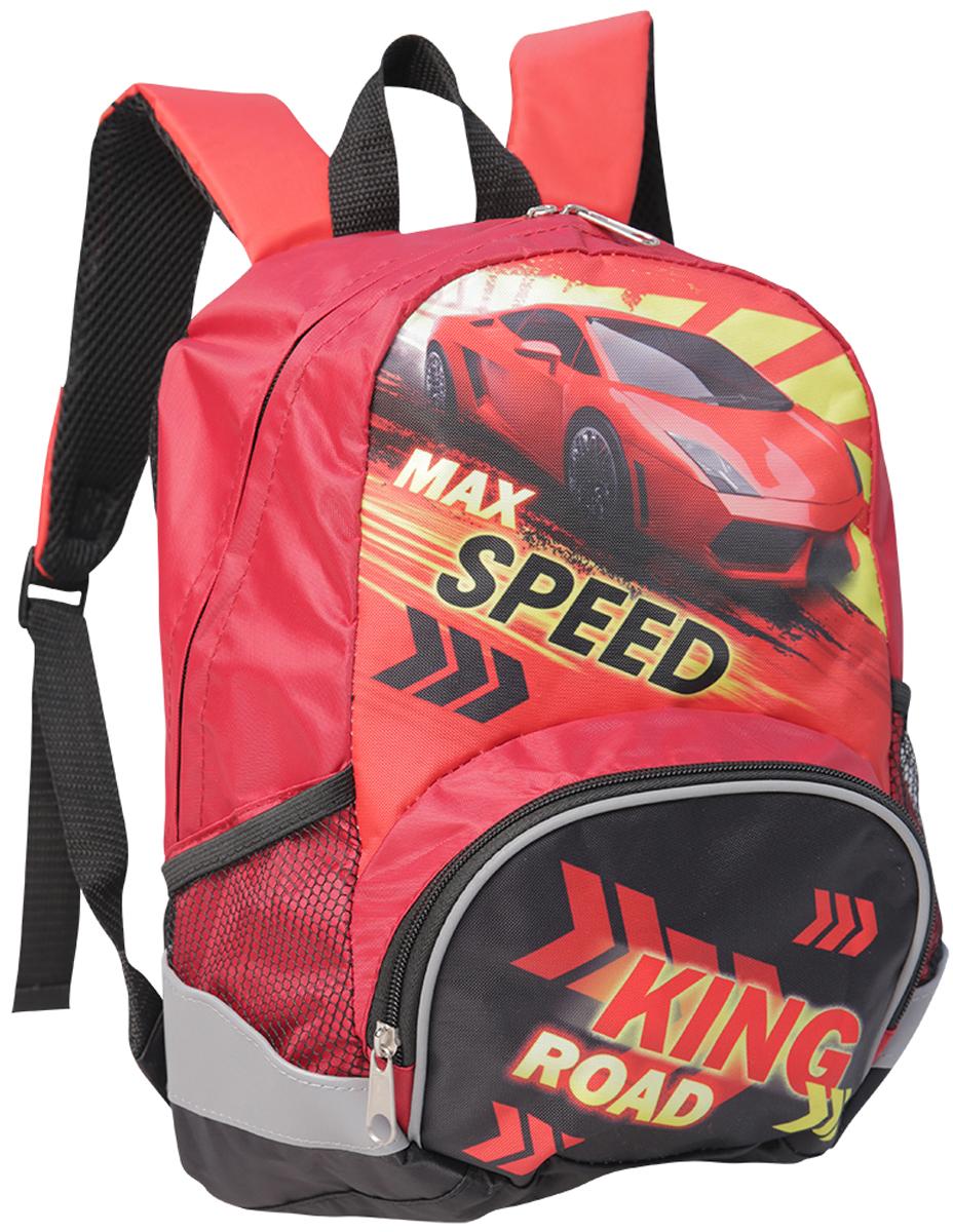 Limpopo Рюкзак детский Fantasy bag Max speed рюкзак fantasy bag limpopo dreamy butterflies