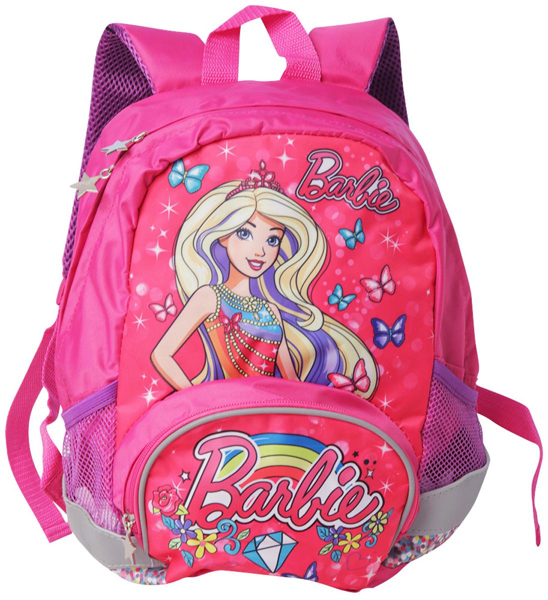 цены Mattel Рюкзак детский Fantasy bag Barbie