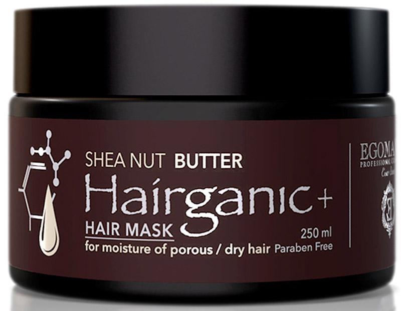 Egomania Professional Collection Маска Hairganic+ с маслом ши, для увлажнения пористых сухих волос, 250 мл egomania professional conditioner кондиционер с женьшенем и маслом какао для нормальных и сухих волос 250 мл