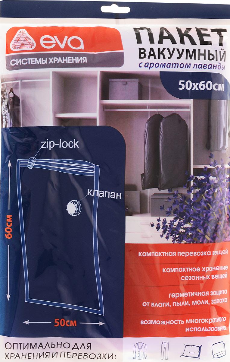 Пакет вакуумный Eva для хранения вещей, с ароматом лаванды, 50 х 60 см пакет вакуумный eva для хранения вещей цвет голубой 60 х 80 см