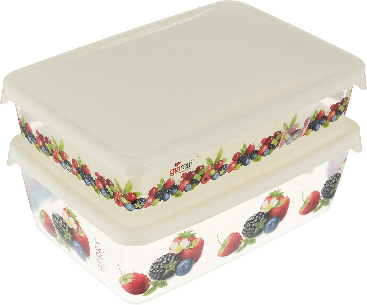 Комплект емкостей для продуктов Giaretti Браво, 2 предмета комплект емкостей для продуктов giaretti с завинчивающейся крышкой цвет сладкая малина 2 шт
