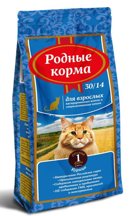 """Корм сухой """"Родные Корма"""", для взрослых стерилизованных кошек, 409 г"""
