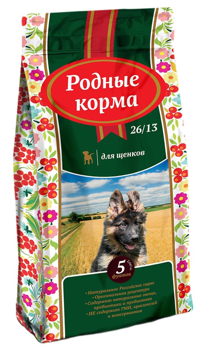 """Корм сухой """"Родные Корма"""", для щенков, 2,045 кг"""