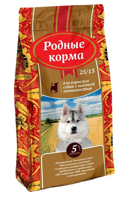 """Корм сухой """"Родные Корма"""", для взрослых собак с высокой активностью, 2,045 кг"""