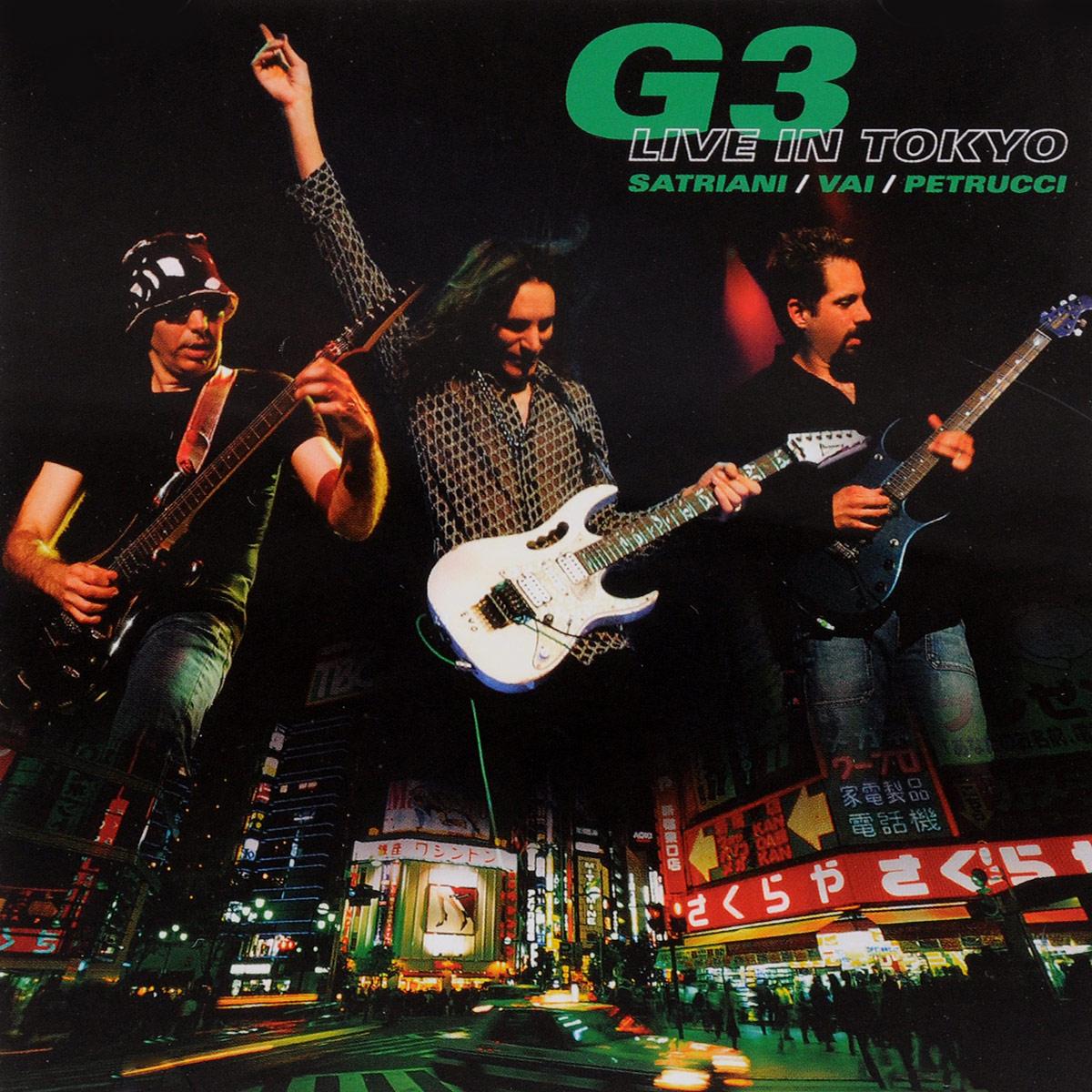 Джо Сатриани G3: Joe Satriani / Steve Vai / John Petrucci. G3 Live In Tokyo (2 CD) джо сатриани joe satriani original album classics 5 cd