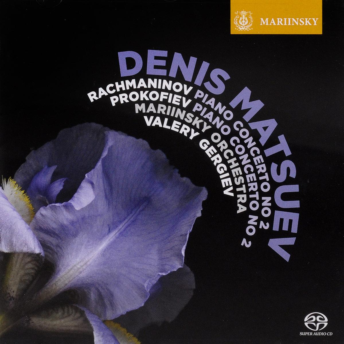 Denis Matsuev, Mariinsky Orchestra, Valery Gergiev. Rachmaninov: Piano Concerto No. 2 - Prokofiev: Piano Concerto No. 2 (SACD) денис мацуев valery gergiev denis matsuev rachmaninov rhapsody on a theme of paganini piano concerto 3