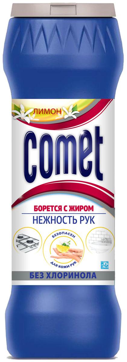 Порошок чистящий Comet Лимон, без хлоринола, 475 г aqua comet 12 0g