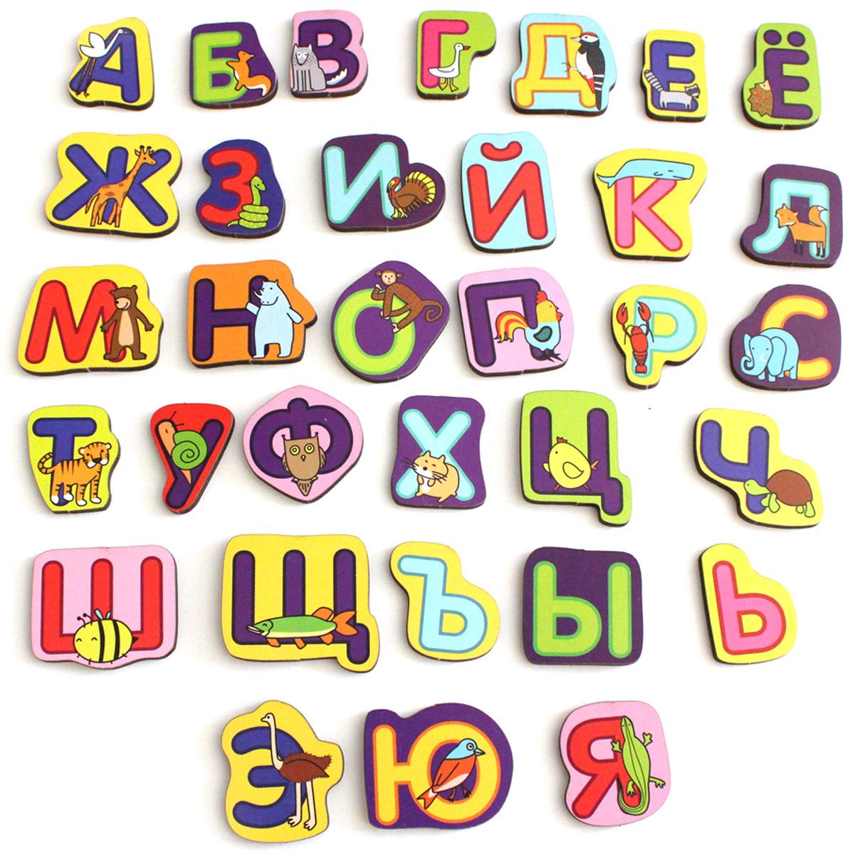 увлекаться картинки необычного алфавита витает