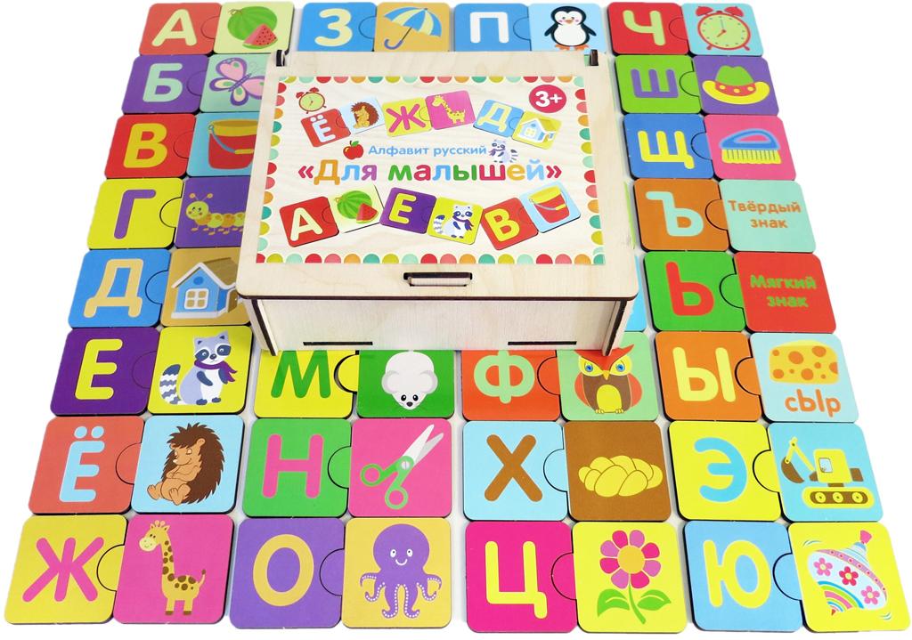 Фабрика Мастер игрушек Пазл для малышей Алфавит русский Пазл мастер игрушек пазл лев 6 элементов ig0066