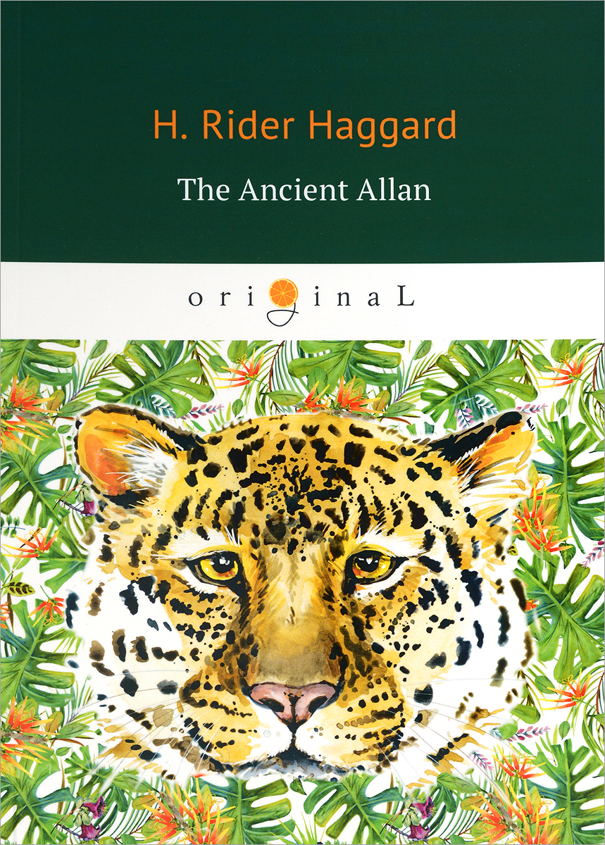 цена H. Rider Haggard The Ancient Allan в интернет-магазинах