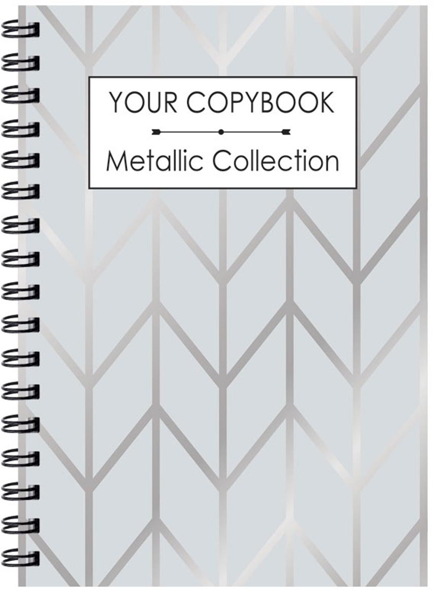 Expert Complete Тетрадь Metall Geometric 80 листов цвет серебристый формат A4 дыроколы expert complete дырокол на 20 листов expert compleate classic черный