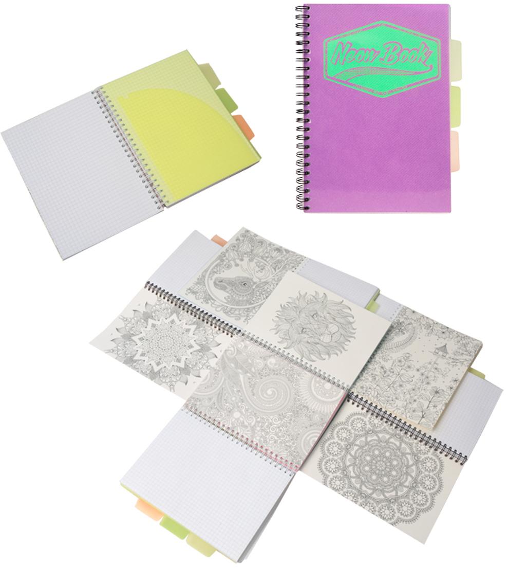 Expert Complete Тетрадь Neon Book 120 листов в клетку цвет фиолетовый формат A5 expert complete тетрадь neon book 120 листов в клетку цвет синий формат a5