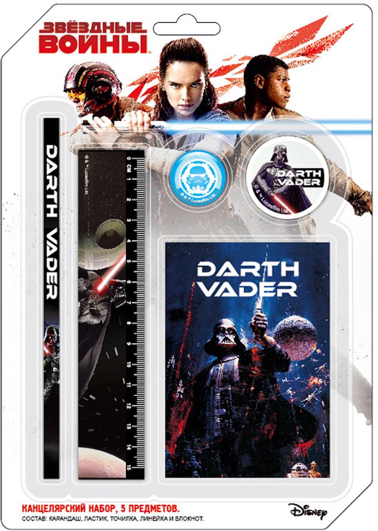 LucasFilmНастольный канцелярский набор Star Wars 5 предметов цвет белый LucasFilm