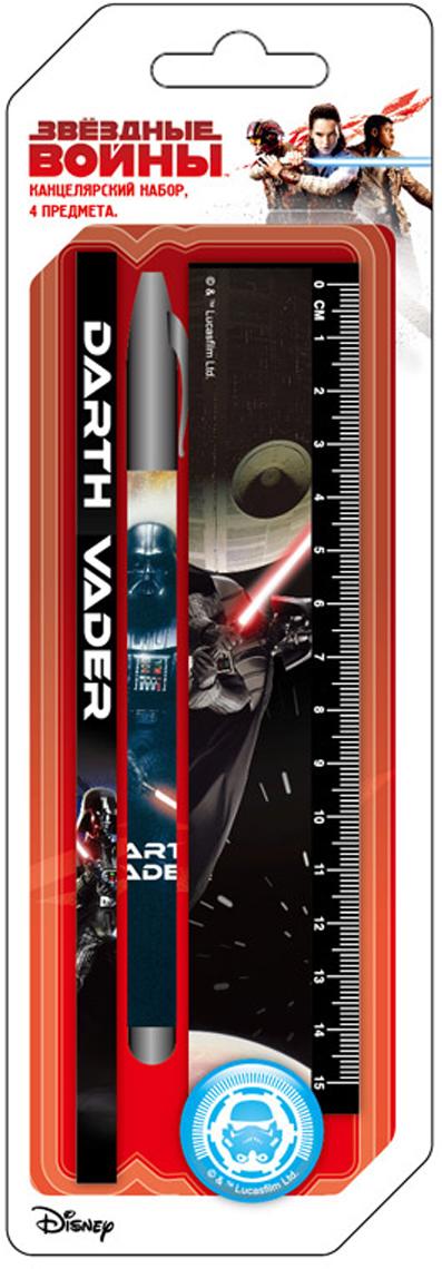 LucasFilm Настольный канцелярский набор Star Wars 4 предмета цвет белый точилка пластмассовая тройная эргономичный дизайн блистерная упаковка 0969 0002