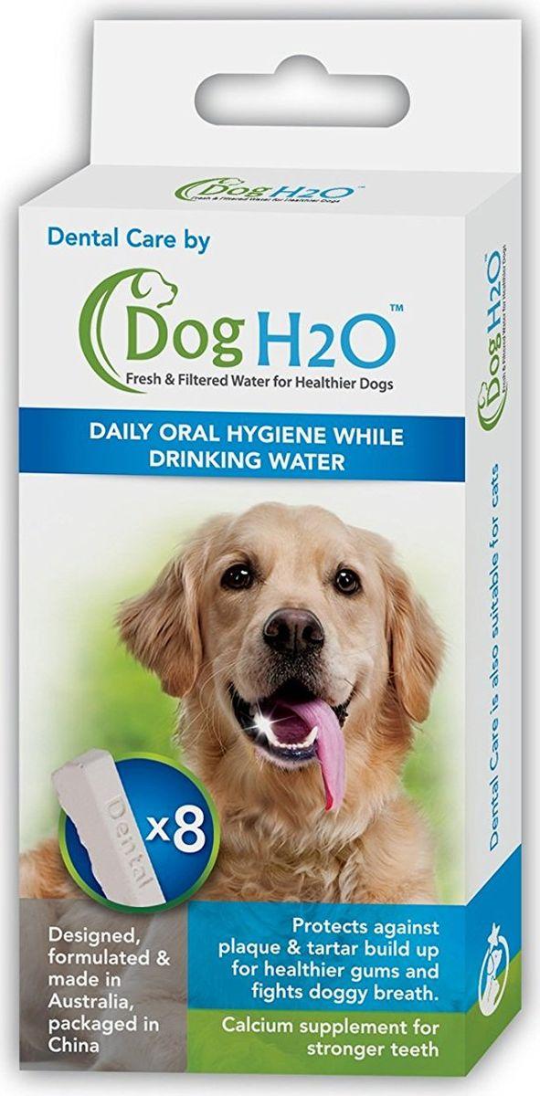"""Таблетки для гигиены полости рта Feed-Ex """"Dental Care"""", для поилок CatH2O и DogH2O, 8 шт"""