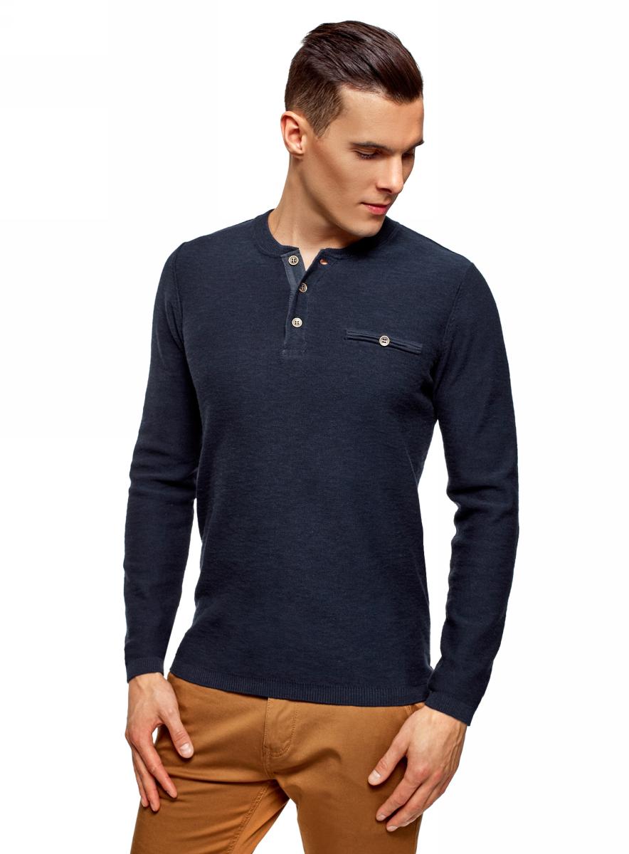 Пуловер oodji цена