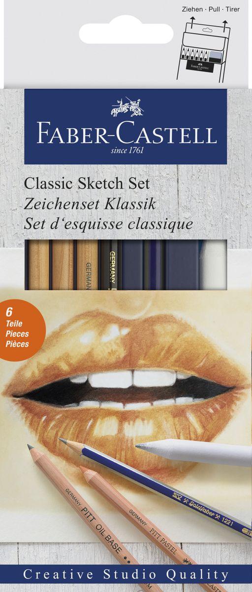 Faber-Castell Набор для рисования Классический 6 предметов наборы для рисования amav набор разрисуй буйвола