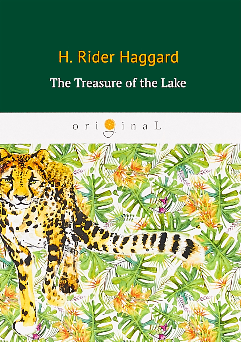 Haggard Henry Rider The Treasure of the Lake malcolm kemp extreme events robust portfolio construction in the presence of fat tails isbn 9780470976791