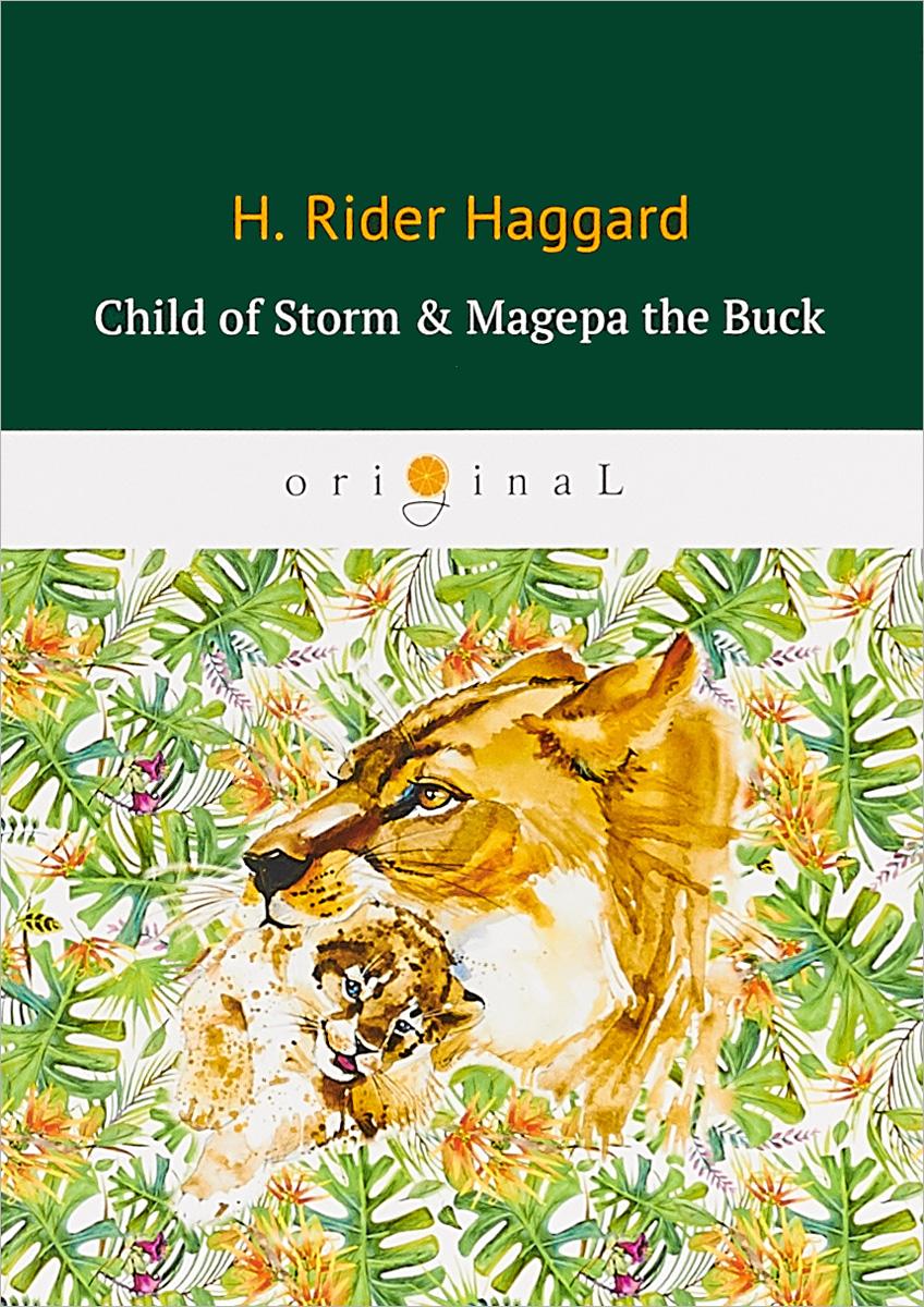 лучшая цена Haggard Henry Rider Child of Storm & Magepa the Buck