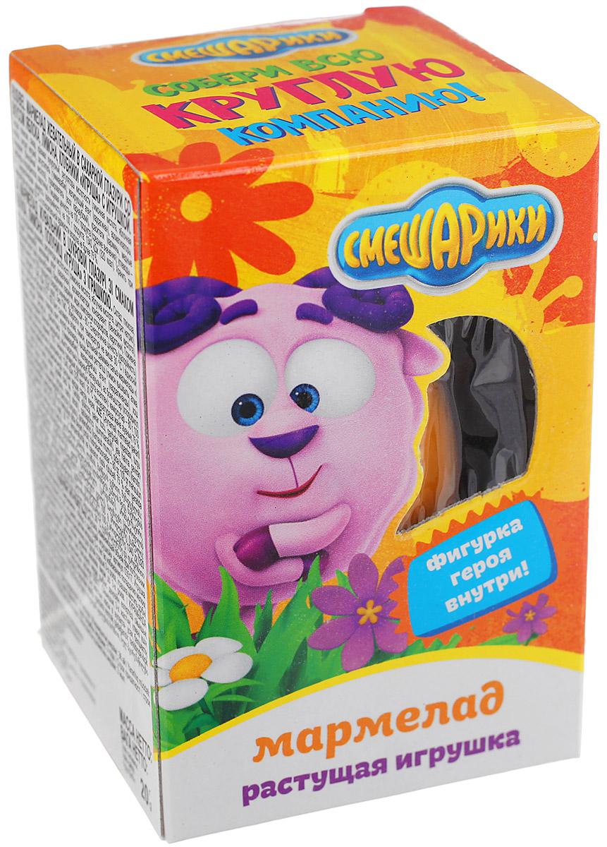 Конфитрейд Растущее яйцо Смешарики Бараш фруктовый мармелад с игрушкой, 20 г победа вкуса шмелькино брюшко микс жевательный мармелад 250 г