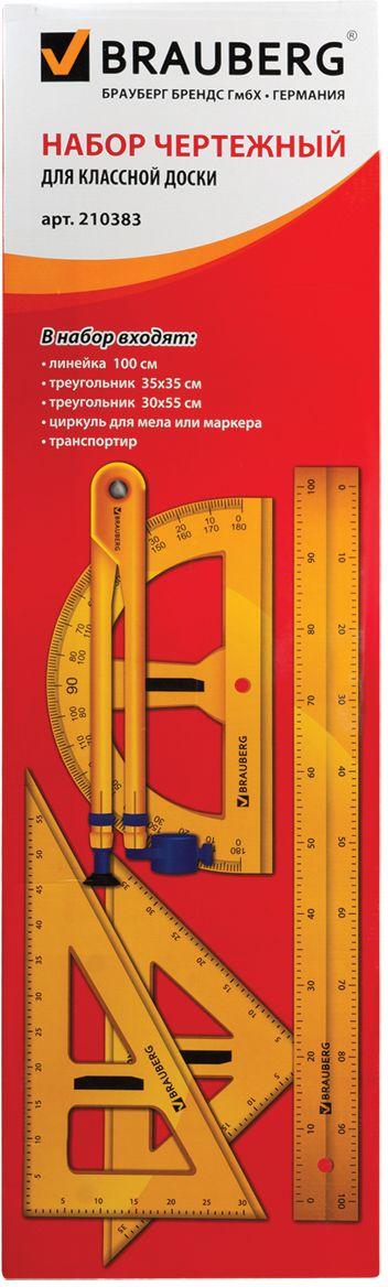 BraubergГеометрический набор цвет желтый 5 предметов. 210383 Brauberg