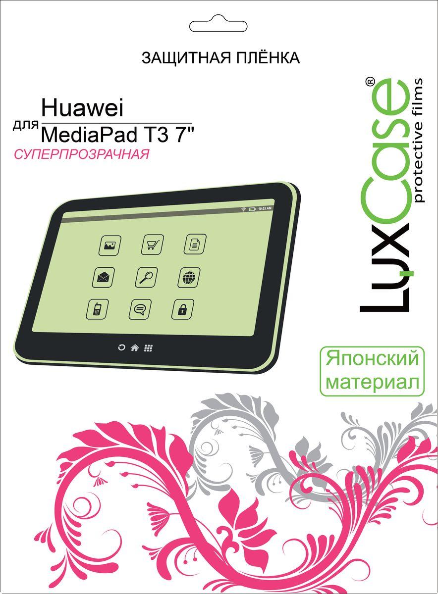 Пленка Huawei Mediapad T3 7.0 3G / суперпрозрачная аксессуар защитная пленка для huawei mediapad t3 7 0 inch 3g luxcase антибликовая 56434