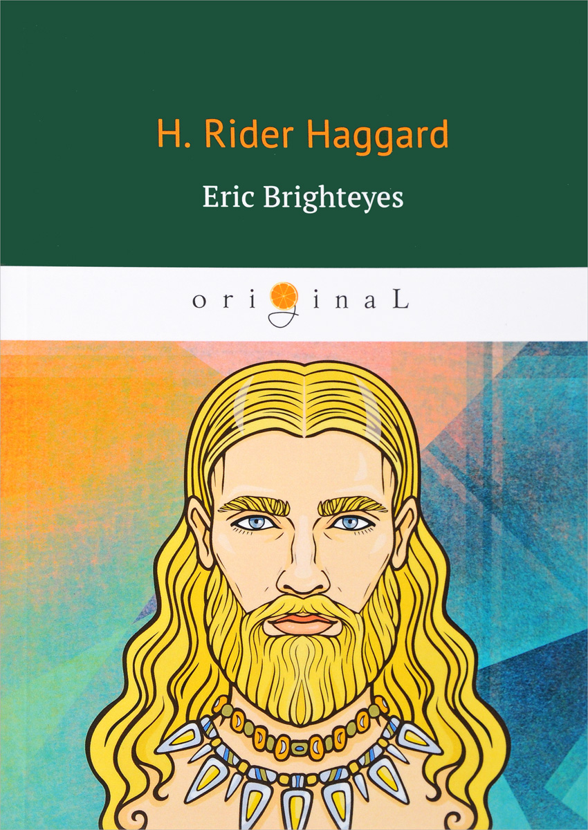 Haggard Henry Rider Eric Brighteyes eric mittelstaedt the galapagos a natural laboratory for the earth sciences