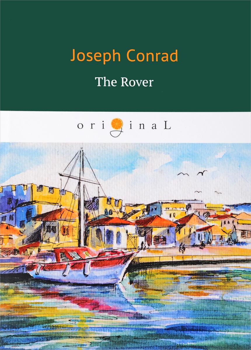 Conrad Joseph The Rover стоимость