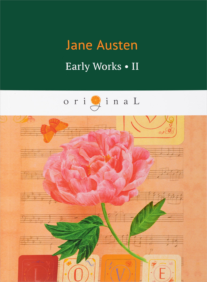 лучшая цена Jane Austen Early Works II