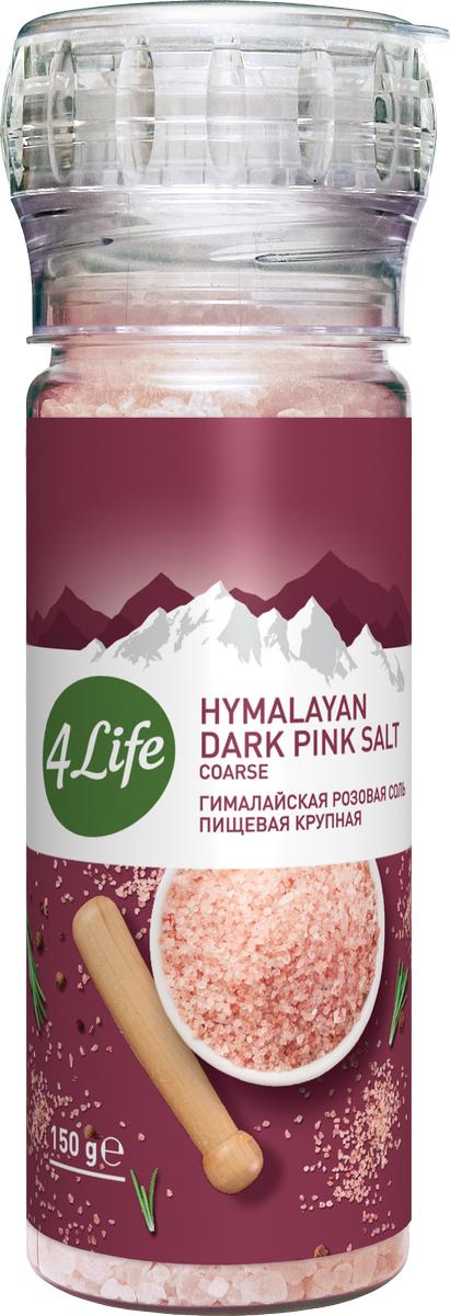 4Life соль гималайская розовая крупная в мельнице, 150 г соль гималайская черная пищевая 200гр