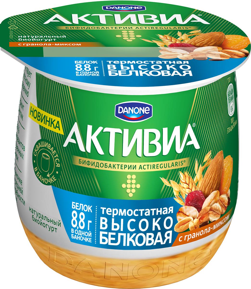 Активиа Высокобелковая, Биойогурт с Гранола-миксом, термостатный, 2,4%, 170 г