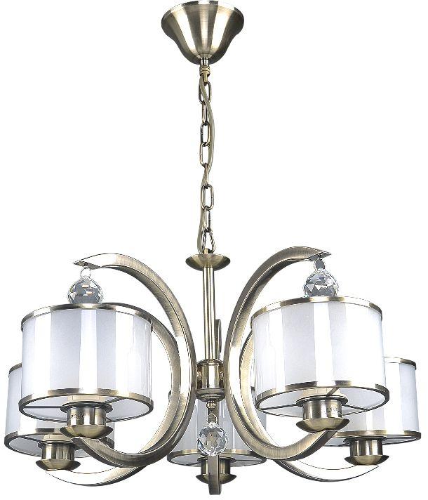 цена на Подвесной светильник Максисвет, E27, 40 Вт