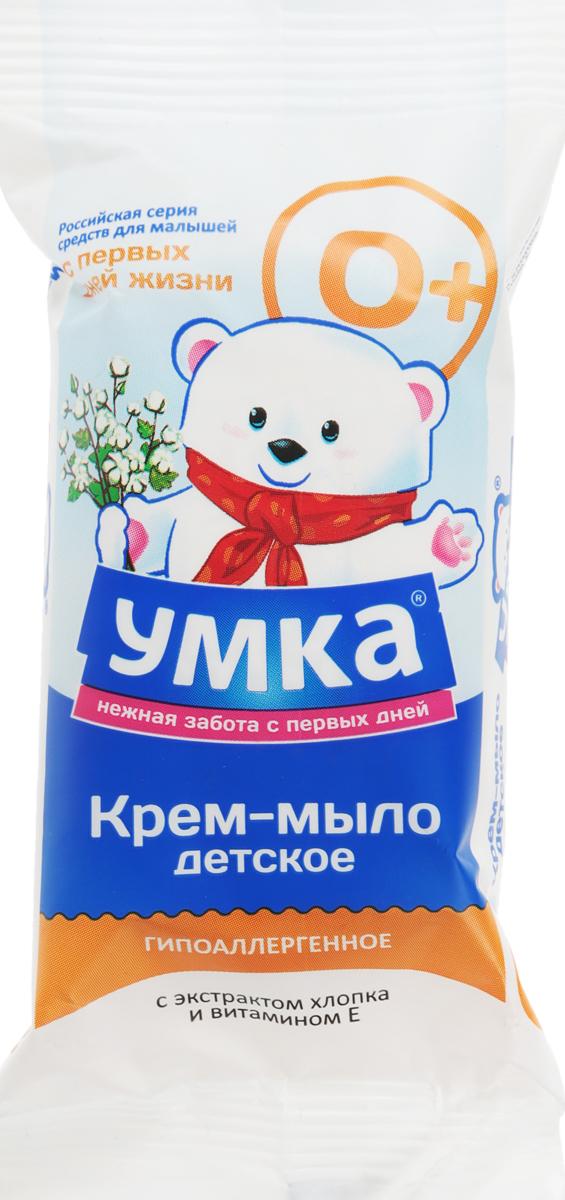 Умка Крем-мыло детское с экстрактом хлопка и витамином Е 80 г