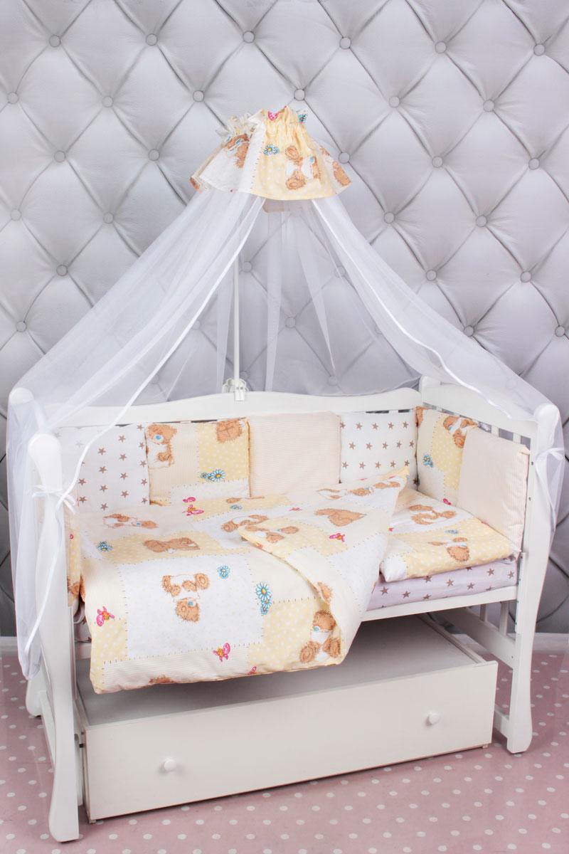 Amarobaby Комплект белья для новорожденных Мишка цвет бежевый 18 предметов
