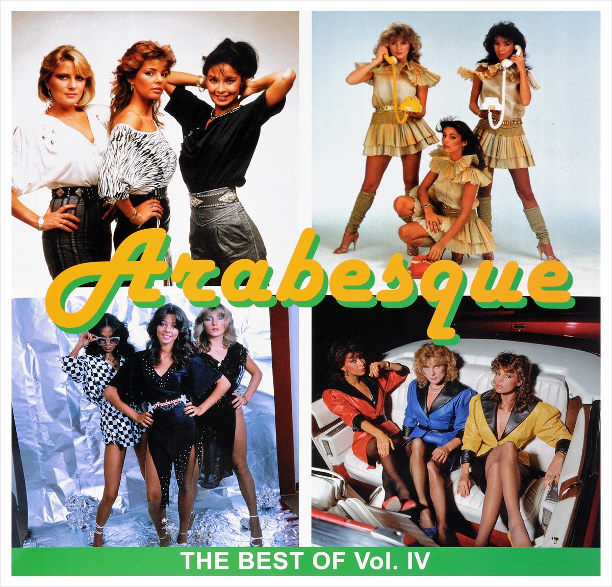 цена на Arabesque Arabesque. The Best Of Vol.IV (LP)