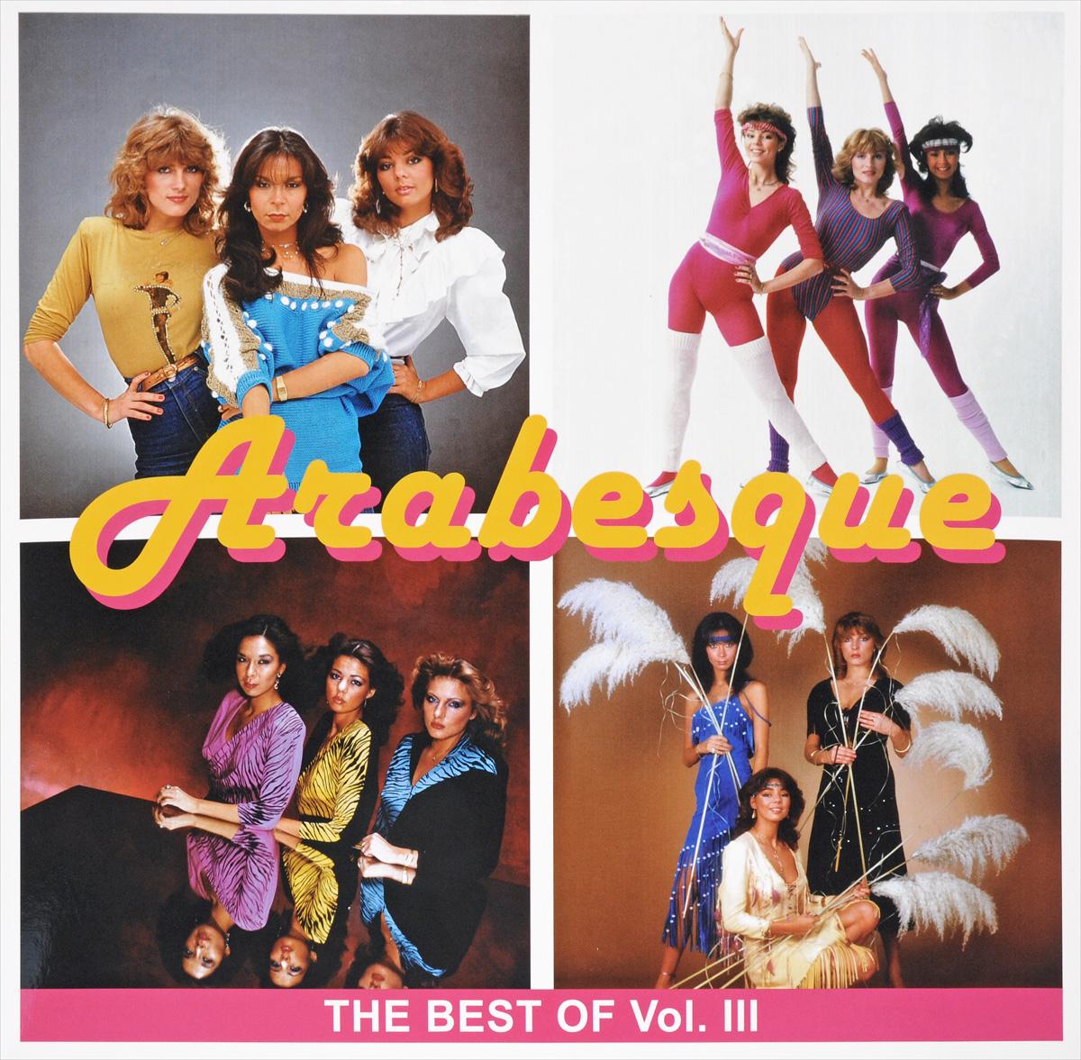 цена на Arabesque Arabesque. The Best of Vol. III (LP)