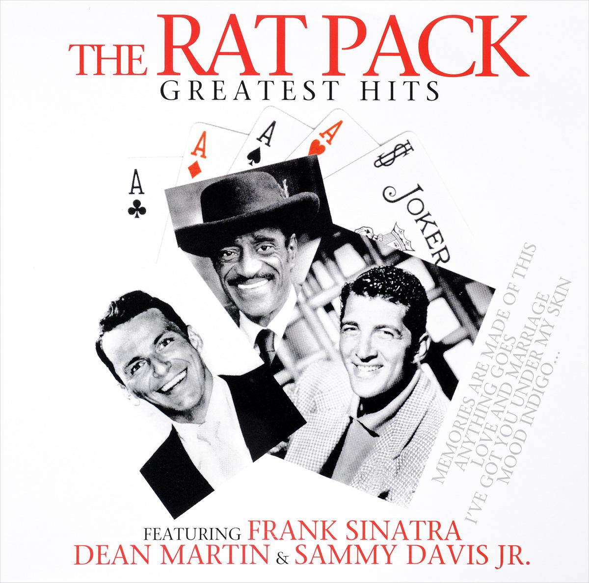 Дин Мартин Frank Sinatra / Dean Martin / Sammy Davis Jr. The Rat Pack Live At The Sands (LP) frank sinatra frank sinatra live at the sands 2 lp 180 gr