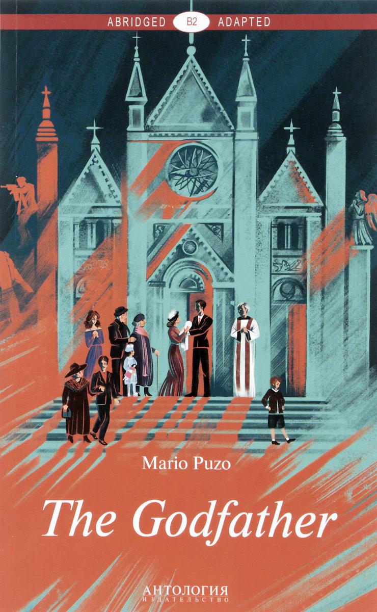 Марио Пьюзо Крестный отец. Книга для чтения на английском языке