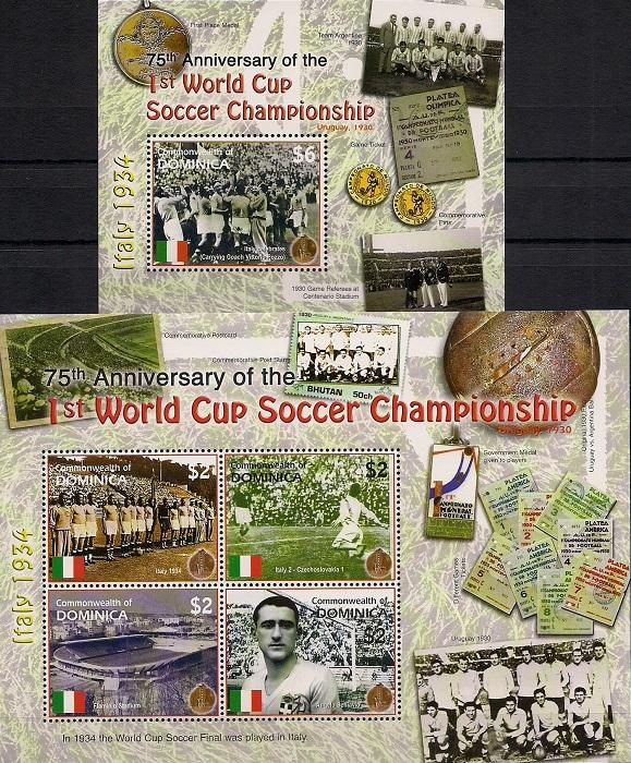 75 лет первому чемпионату мира по футболу, Доминика. Лист + блок елка искусственная наряженная