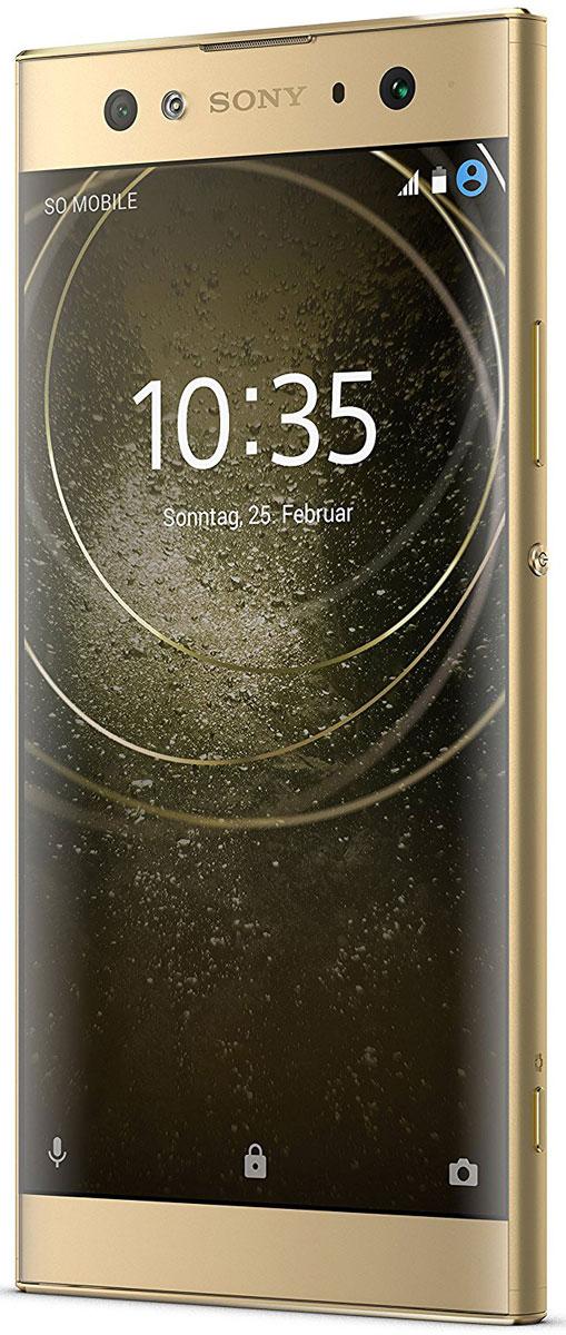 Смартфон Sony Xperia XA2 Ultra, 32 ГБ, золотой