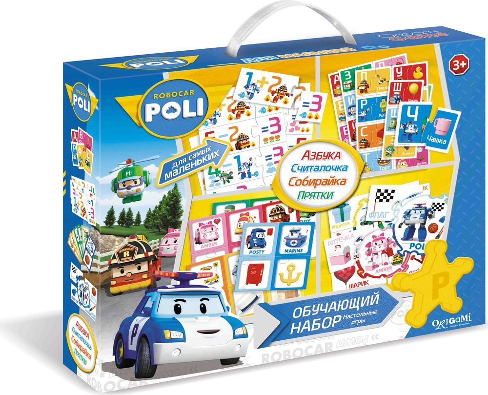 Robocar Poli Обучающий набор 4 в 1 набор обучающий для ребенка bradex азбука