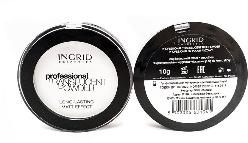 Verona Products Professional Ingrid Cosmetics Рисовая пудра, цвет: прозрачный, 10 г verona products professional ingrid cosmetics губная помада тон 297 цвет светло розовый 4 г