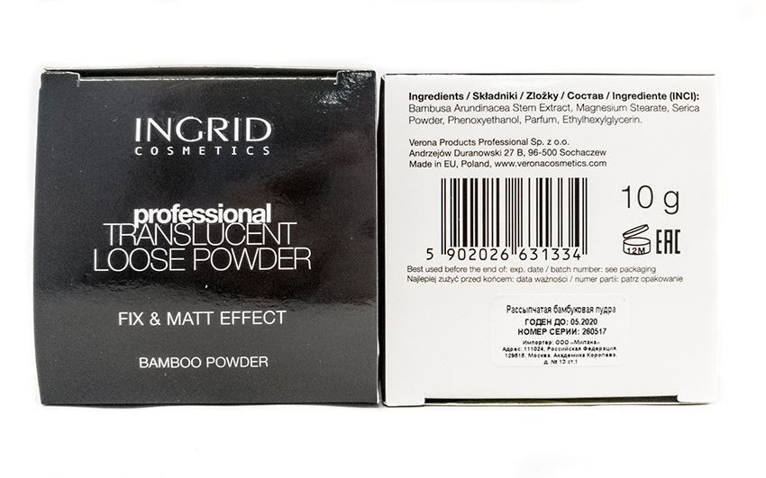 Verona Products Professional Ingrid Cosmetics Бамбуковая пудра, цвет: прозрачный, 10 г verona products professional ingrid cosmetics губная помада тон 297 цвет светло розовый 4 г