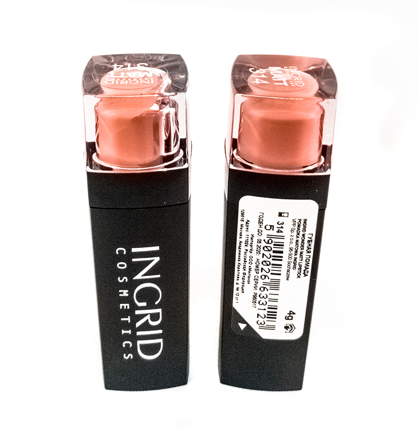Verona Products Professional Ingrid Cosmetics Губная помада, Тон №314, цвет: оранжевый, 4 г verona products professional ingrid cosmetics губная помада тон 297 цвет светло розовый 4 г