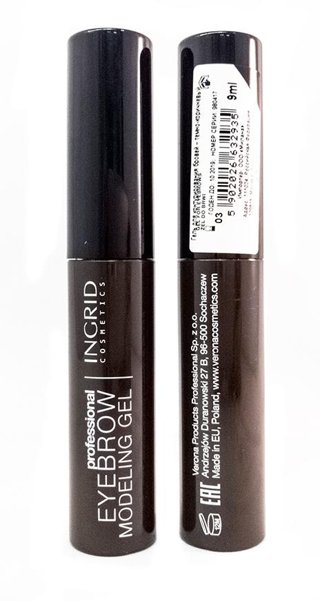 Verona Products Professional Ingrid Cosmetics Гель для бровей, цвет: темно-коричневый, 9 мл verona products professional ingrid cosmetics губная помада тон 297 цвет светло розовый 4 г
