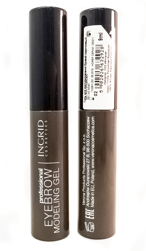 Verona Products Professional Ingrid Cosmetics Гель для бровей, цвет: коричневый, 9 мл verona products professional ingrid cosmetics губная помада тон 297 цвет светло розовый 4 г